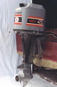 Лодочный мотор Бийск-45