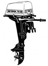 Лодочный мотор «Ветерок-12М»