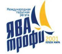Логотип регаты Ява Трофи