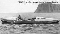 МАХ-4 огибает самую северную точку Европы
