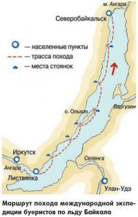 Маршрут похода международной экспедиции буеристов по льду Байкала