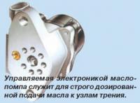 Маслопомпа служит для строго дозированной подачи масла к узлам трения