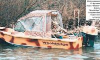 Мелкосидящая 17-футовая лодка