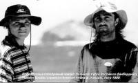 Михаил Ершов (справа) и Алексей Чибизов