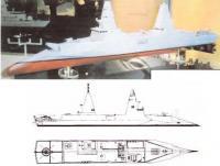 Модель корабля «Sea Wraith»