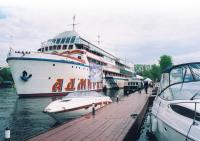 Морской Клуб Адмирал