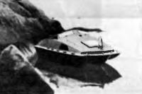 Мотолодка «Радуга-46» на воде