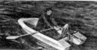 Мотолодка «Рыбка» с веслами