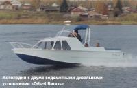 Мотолодка с двумя водометными дизельными установками «Обь-4 Витязь»