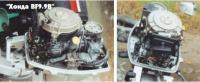 "Мотор ""Хонда BF9.9B"" со снятым капотом"
