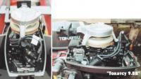 "Мотор ""Тохатсу 9.8B"" со снятым капотом"