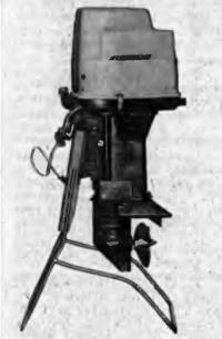Мотор «Вихрь-45» в сборе