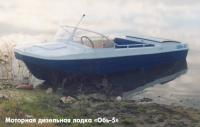 Моторная дизельная лодка «Обь-5»
