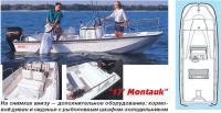 Моторная лодка «17 Motnauk»