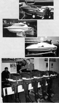 Моторные лодки и подвесные моторы