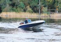 """Начало разгона лодки """"Дельта-Т"""""""