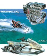 """Новый гидроцикл """"FX140"""" с 4-тактным двигателем MR-1"""