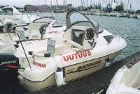 Новый, «игрушечный», дизайн лодок «Quicksilver» активно привлекает к себе внимание