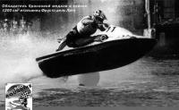 Обладатель бронзовой медали в классе 1200 см3 итальянец Фаусто дель Лаго