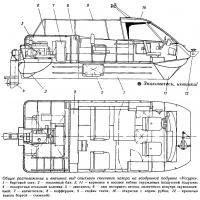 Общее расположение и внешний вид катера «Уссури»
