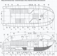 """Общее расположение катера """"Круиз-55"""""""