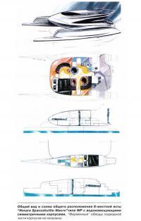 Общий вид и схема общего расположения 6-местной яхты Novara Spaceshuttle-Масго