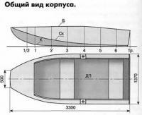 Общий вид корпуса «Синильги»