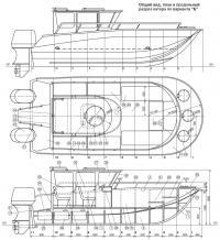Общий вид, план и продольный разрез катера по варианту