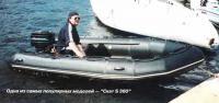 """Одна из самых популярных моделей — """"Скат S 360"""""""