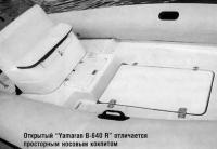 """Открытый """"Yamaran В-640 R"""" отличается просторным носовым кокпитом"""