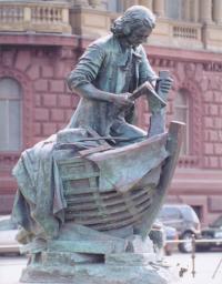 Памятник Петру I «Царь-плотник»