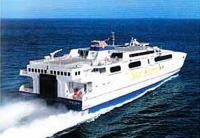 Паром-катамаран «SuperStar Express»