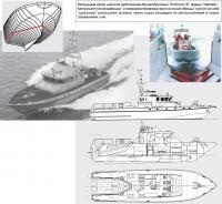 """Патрульный катер рыбоохраны Великобритании """"Protector III"""" фирмы """"Halmatic"""""""