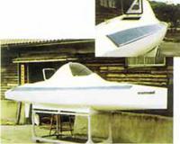 Педальная лодка на берегу