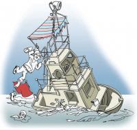 Переделка лодки без проверки остойчивости