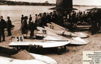 Первые в Новосибирске соревнования по водно-моторному спорту