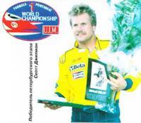 Победитель петербургского этапа Скотт Джилман