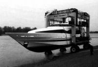 Подъемник для катера