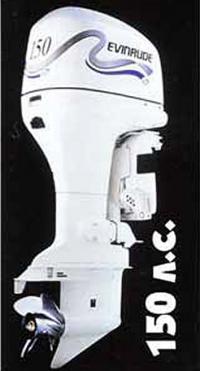 Подвесной мотор «Evinrude» мощностью 150 л.с.