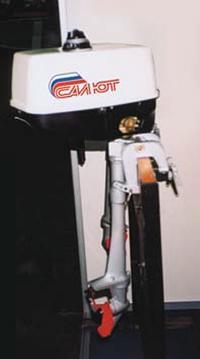 Подвесной мотор «Салют»