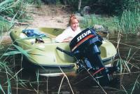 Подвесной мотор «Selva-30» на транце лодки