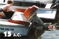 Подвесной мотор «Ветерок-15»
