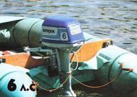 Подвесной мотор «Ветерок-6»