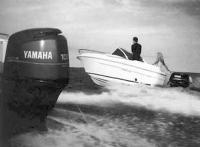 Подвесной мотор «Yamaha»
