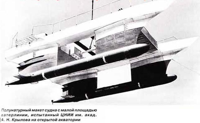 Полунатурный макет судна с малой площадью ватерлинии