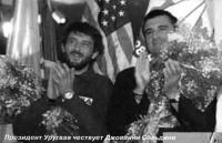 Президент Уругвая чествует Джовани Сольдини