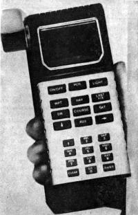 Приемник «Магеллан GPS NAV 1000»