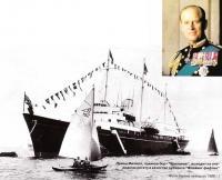 Принц Филипп, покинув борт Британии, выходит на очередную регату