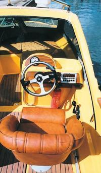 Пульт управления лодки