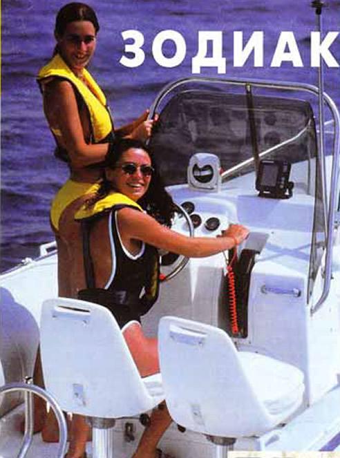 Пульт управления лодки «Pro Open 550»